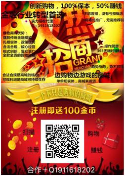 鼎庆绿色商城开创农业电商消费娱乐新格局