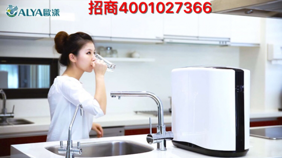 欧漾净水器进入大陆市场,成为消费者最终选择