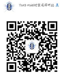 CCS时装周郑州站2018年2月4号正式拉开帷幕