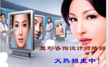 医疗美容咨询师培训班开始了(上海韩泰医美咨询师培训商学院)