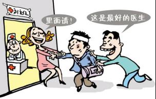 """北京国丹疤痕怎么样?揭秘医托骗局""""五大""""手段"""