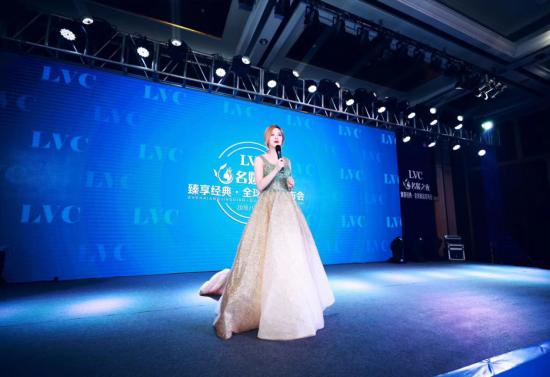 LVC臻享盛典 全球新品发布会暨自由女神名媛之夜