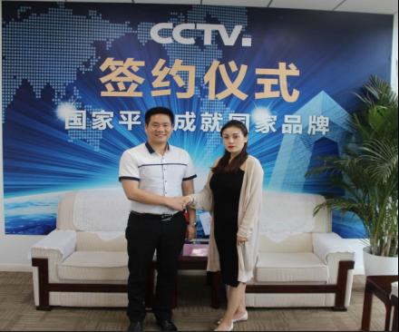 郑州星酷文化传媒签约央媒 创新