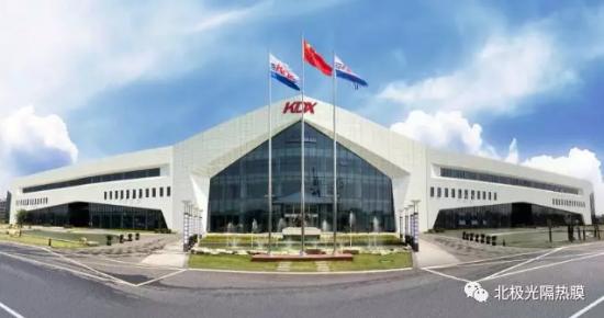 北极光汽车窗膜受邀录制cctv对话中国品
