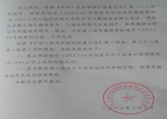 北京首地律师事务所佟玉华律师团队