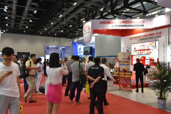 特种机器人展览展示新技术、新产品