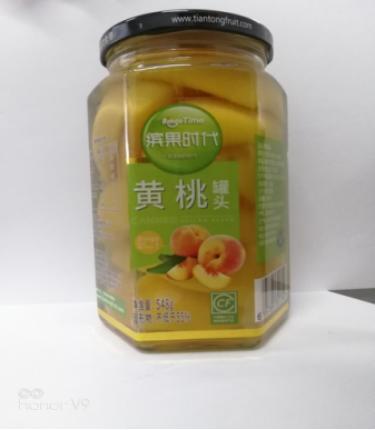 水果罐头知名品牌缤果时代