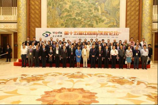 第十五屆中國科學家論壇 易視界獲雙料大獎