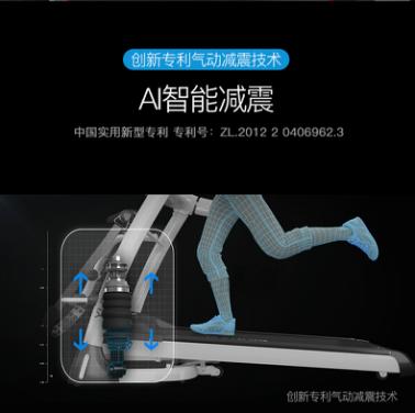 亿健精灵Magic跑步机打造智能跑步机新形象