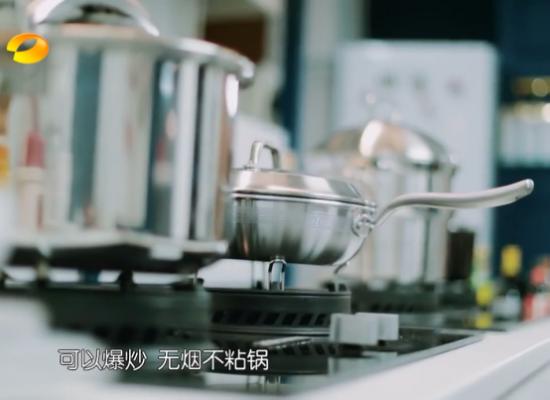 """《中餐厅2》明星同款锅成""""网红锅"""" 烹饪要健康"""