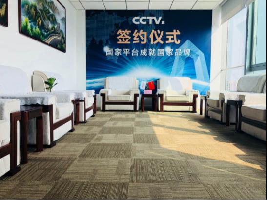 时代新号召:高高文化传媒有限公司签约央视央媒铸强本地民族品牌