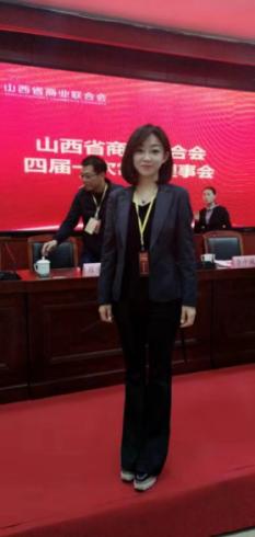 中投摩根副总裁赵夏炎受邀出席山西省商业联合会常务理事会