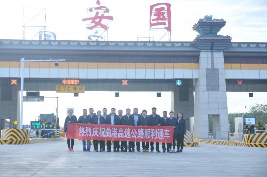 曲港高速公路正式通車