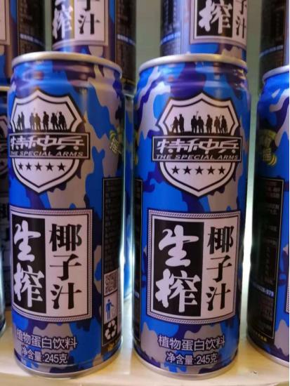 生榨椰子汁領創品牌特種兵的兩大核心競爭力