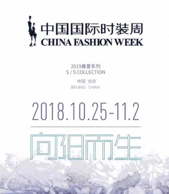 樂秀星小麻豆天團亮相中國國際時裝周YAMIDO·蔣碩大秀!