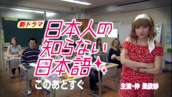 零基础学日语,早道日语推荐你看这部日剧最合适!
