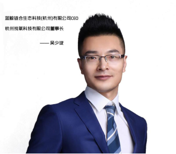吴少珑:赋能新模式,蓝鲸淘打造社交电商新生态