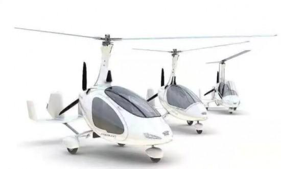 珠海航展:奧捷龍牽手圣明瑞開拓中國航空植保市場