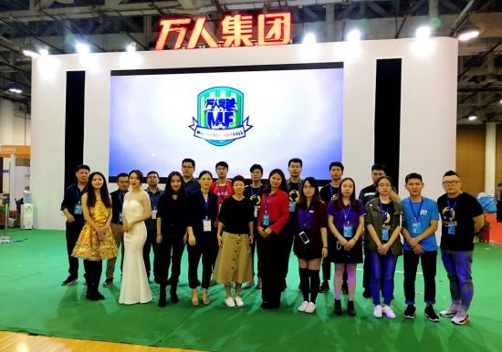惊艳亮相2018体博会,助力中国体育事业大发展