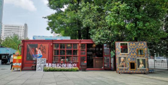 海伦堡为昆明带来移动书堡  打造城市阅读空间