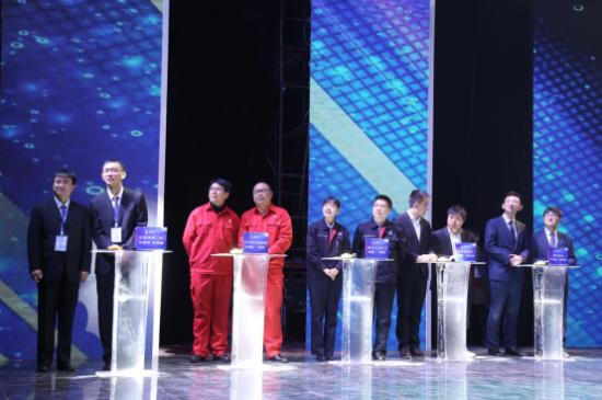 """首届中国创新方法大赛""""航空工业沈阳飞机集团""""智取金奖"""