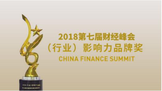「博拉网络」第七届财经协会行业影响力品牌奖的获得者