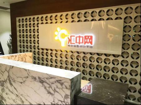 """匯中網布局金融科技,智能風控打響反欺詐""""攻堅戰"""""""
