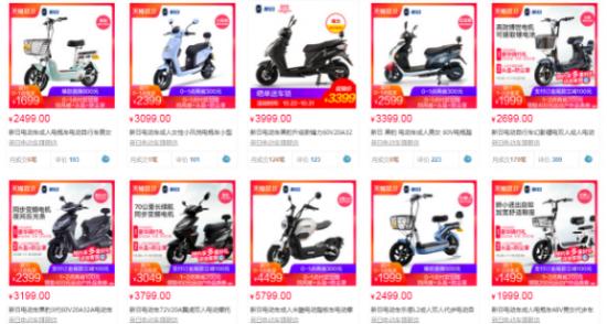 """新日电动车""""双11""""优惠力度空前 电动车报价创新低"""