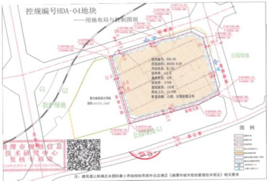 湘潭市国土资源储备中心隆重推出控编HDA- 04地块用地