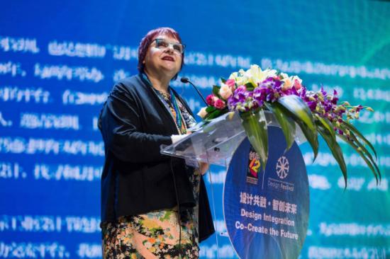 2018第十一届中国(深圳)国际工业设计节盛大开幕!