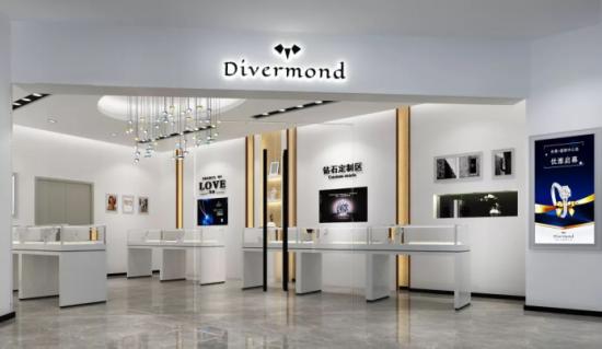 Divermond东莞首店闪耀起航