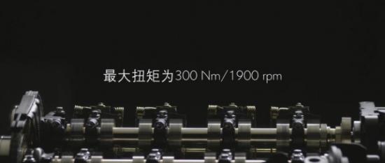 動力強且能效高?揭秘DS7國六發動機