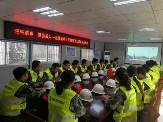 中建二局二公司华东分公司开展公祭日活动