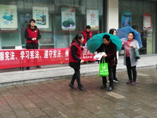 城中社区开展信访宣传活动
