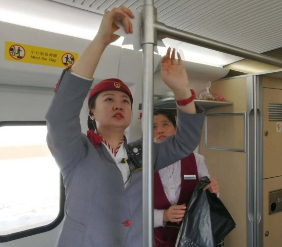 冬至火车很温暖
