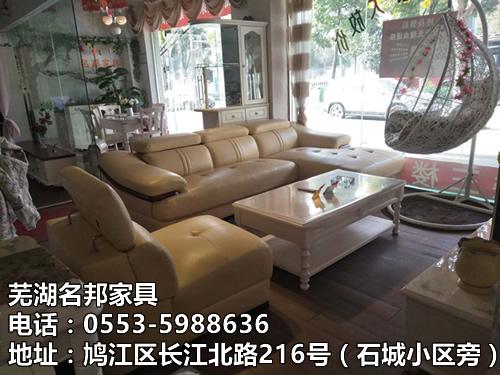 有哪些家具厂--现代东莞家具市场现状高发家具芜湖图片