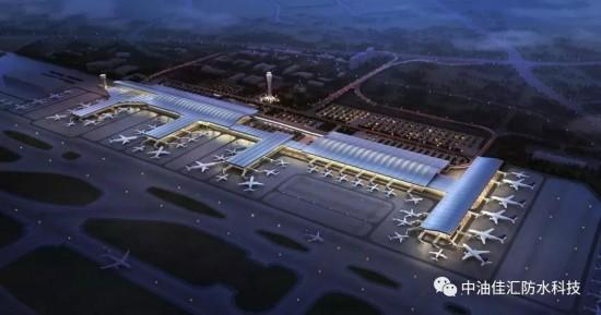 贵阳机场建设,中油佳汇在行动!