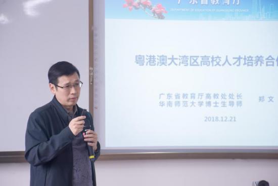 大会在广东海洋大学寸金学院举办,既是对其办学成绩的肯定,也将促进该