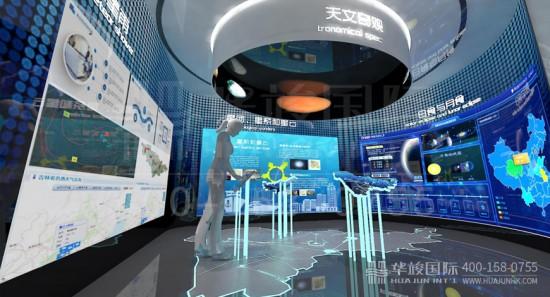 """天文科普平台文化展馆为你打开""""上知天文""""的大门"""