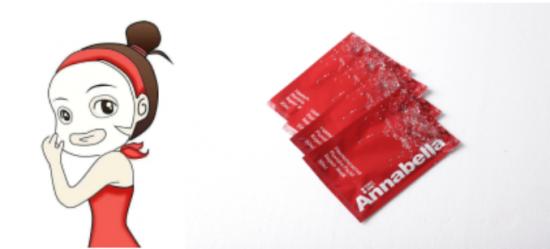 2018必囤面膜丨ANNABELLA红球藻面膜