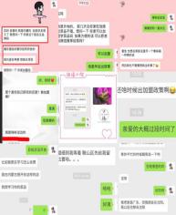 徕福小院——火遍东北网红小店,总部诚邀加盟