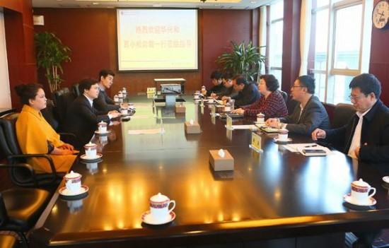 GIO华兴控股集团与中国新兴集团签署战略合作协议