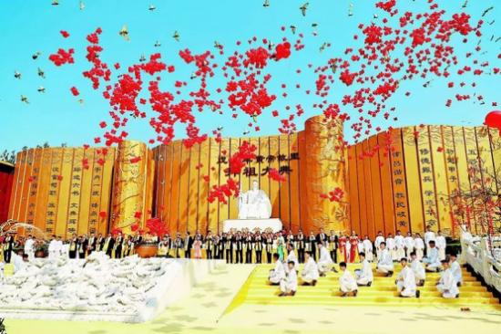 香港克拉时光品牌创始团队应邀参加黄帝故里拜祖大典