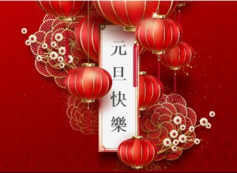 """KKG商城 2019,""""猪""""事顺利"""