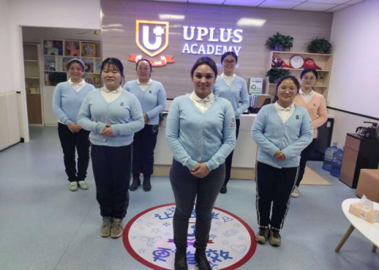 美国优加学院南京中心,开启自闭症个性化融合新阶段