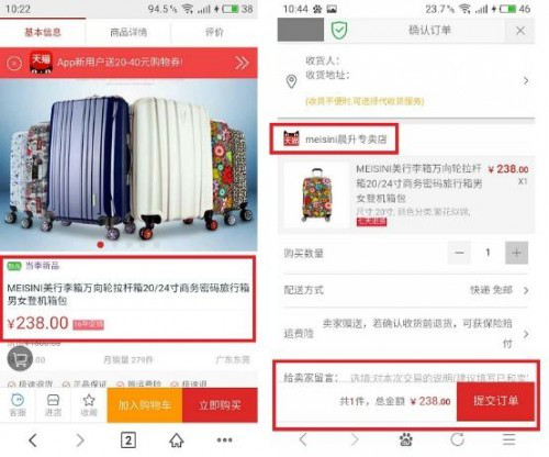 省惠购商城优惠券导购网站正式运营