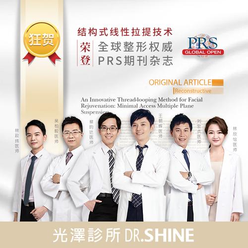 王朝辉论文-亚洲线雕大会专访:王朝辉的PRS之路