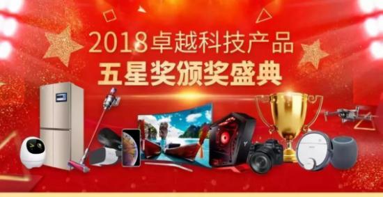 """实力获认可 亿健精灵Pro跑步机荣获""""优秀产品奖"""""""