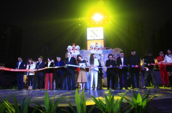 国维集团全新文化商业品牌:嗨森里音乐美食广场亮相珠海