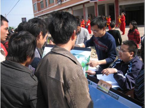 图纸之家送图纸下乡,助力中国新农村建设